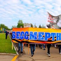 В Кущёвской формируется колонна «Бессмертного полка»