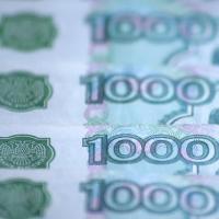 Кущёвское УПФР о выплате 10 тысяч рублей  ветеранам