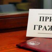 Прокурор и глава Кущёвского района проведут совместный приём граждан