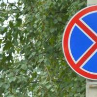Автомобилистов просят быть внимательными при выборе парковки в центре Кущёвской