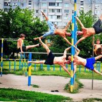 The Kuban eXtreme games