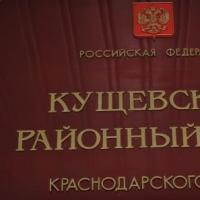 Ходатайство адвокатов Ходыча об отводе судьи и гособвинителя отклонено
