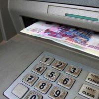 «Теплоэнергетик» задолжал работникам свыше 1,4 млн рублей