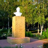 Открытие парка им. Ленина