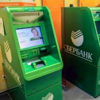 Сбербанк поможет установить в Кущёвском районе «умную» инфраструктуру