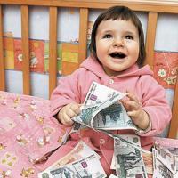 За рождение третьего ребенка семья получит пособие