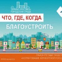 Кущёвцы могут ознакомиться с проектами благоустройства парков станицы