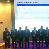 700 млрд рублей инвестиций