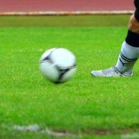 Футбольный анонс