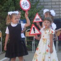 «Декада дорожной безопасности детей»