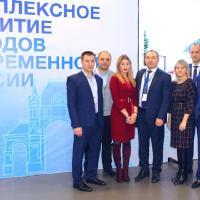 Кущёвцы на Всероссийском форуме