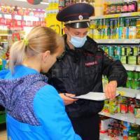 На нарушителей составлены административные материалы