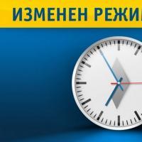 В МРЭО ГИБДД изменён режим работы