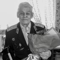 Умер ветеран ВОВ Александр Клименко