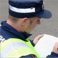 Новые размеры штрафов за старые нарушения