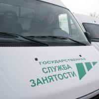 23 ноября в Кущёвской состоится ярмарка вакансий «Профессиональный мир женщины»