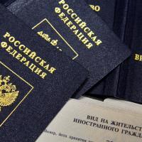 11 сентября – День подразделений по вопросам миграции МВД России