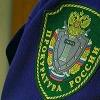 Прокуратура отстояла жилищные права юных кущёвцев