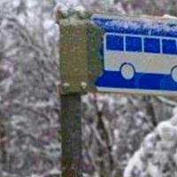 В Новогодние праздники изменится график пассажирских автобусов