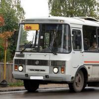 Новое расписание пассажирского транспорта