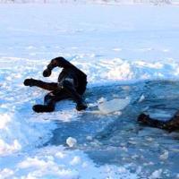 Тонкий лёд!