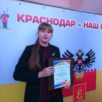 Лидер Кубани-2018