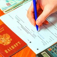 Кущёвские чиновники отчитались о доходах