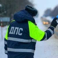 ГИБДД озвучила итоги дежурства на дорогах в Новогодние праздники
